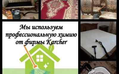 Профессиональная химчистка мягкой мебели оказываем услуги