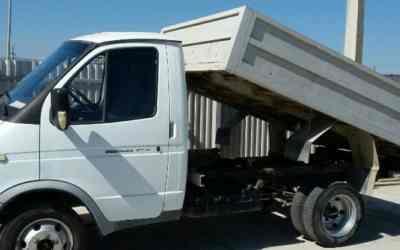 Газель самосвал Вывоз строительного мусора оказываем услуги