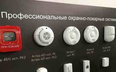 Монтаж пожарной сигнализации. планы эвакуации оказываем услуги