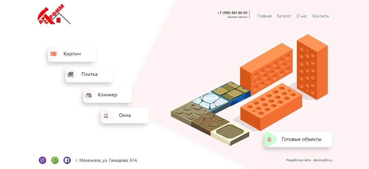 Разработка сайтов оказываем услуги