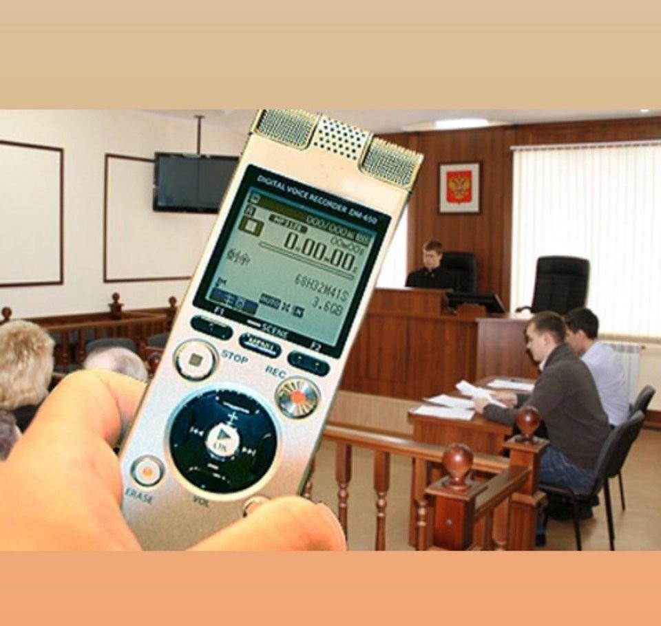 Набор текста с аудиозаписи и видеозаписи оказываем услуги