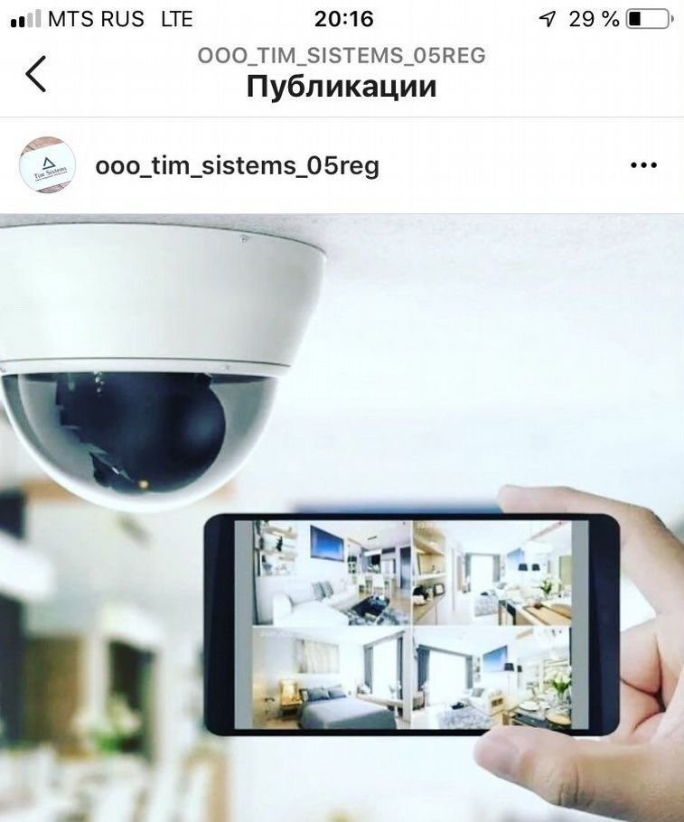 Охрано пожарная сигнализация видео наблюдение оказываем услуги