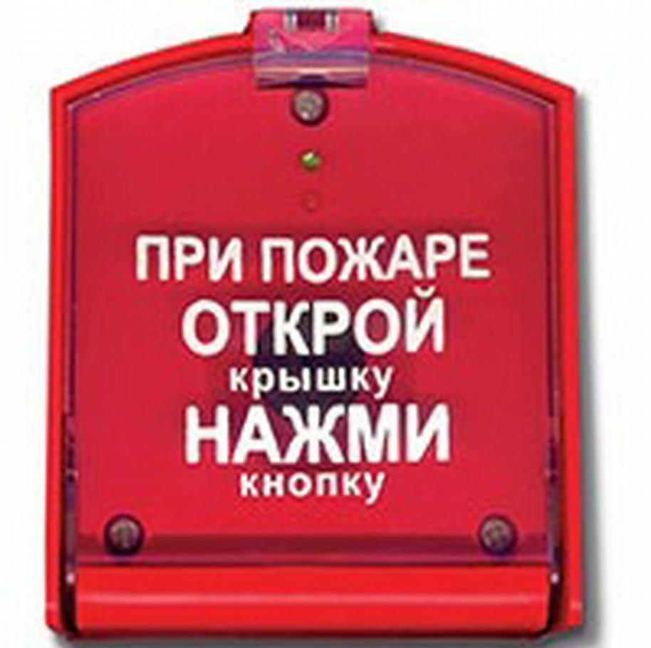 Видеонаблюдение. Пожарно-охранная сигнализация оказываем услуги
