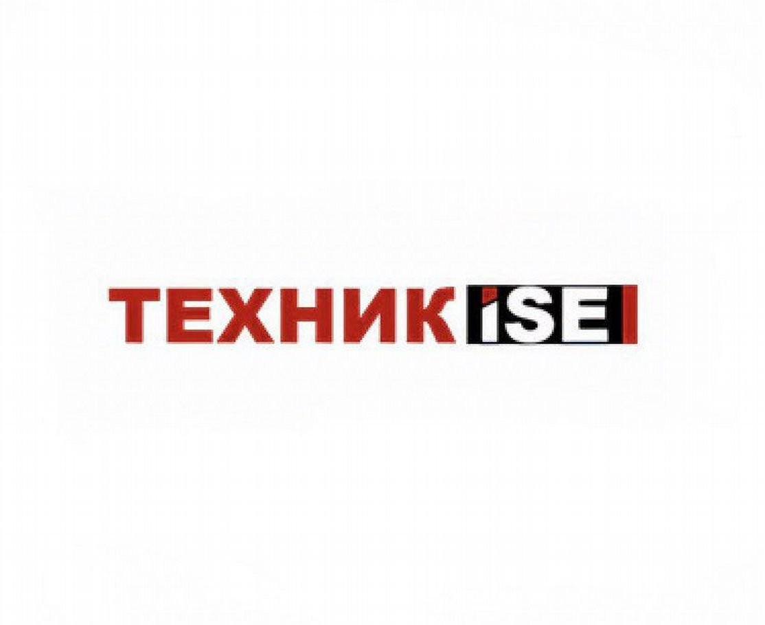 Мастерская Техник-ise ремонт бытовой техники оказываем услуги
